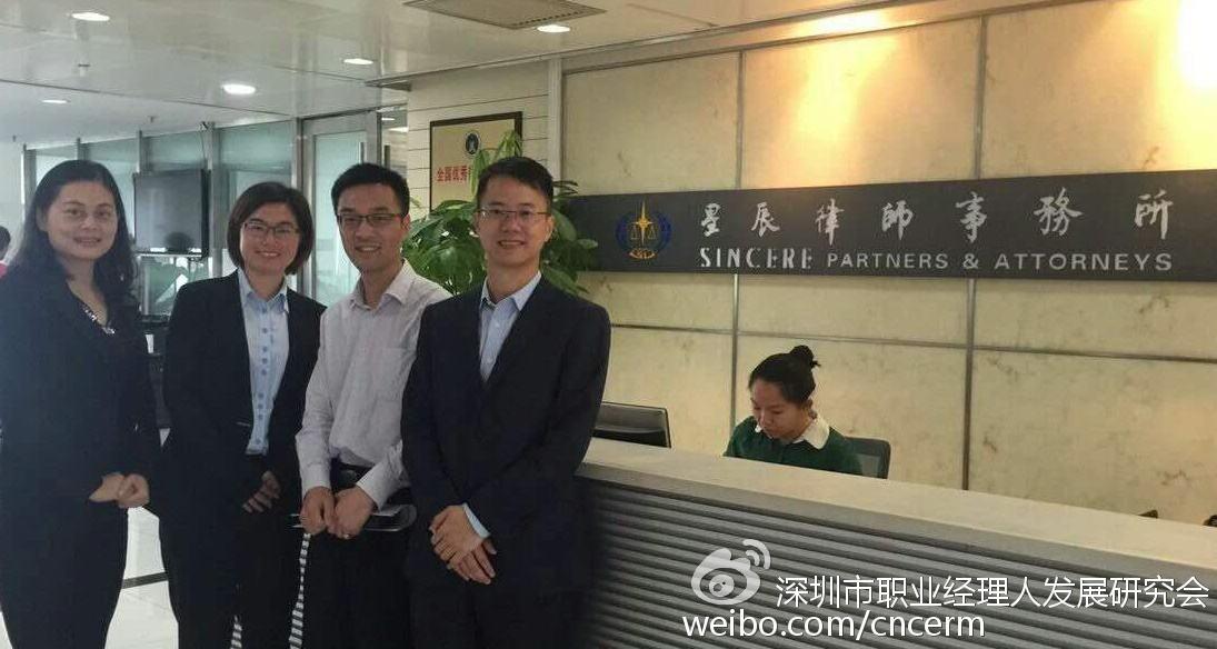 律师如何进行公司合法合规调查-深圳私募律师