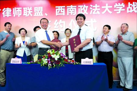 深圳市律师办理保理合同诉讼业务指引(征询意见稿)